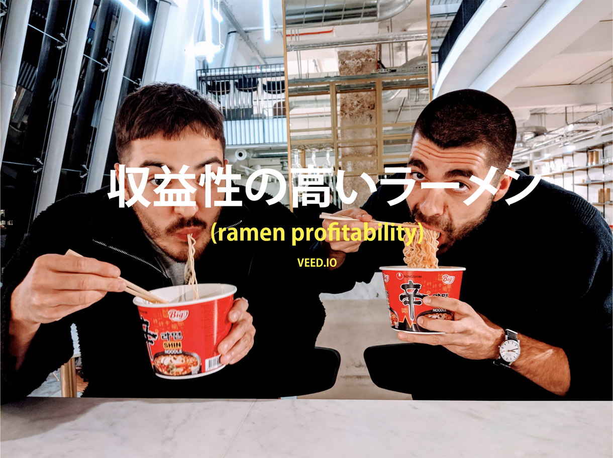 The journey to ramen profitability